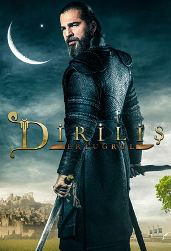 Diriliş Ertuğrul (Resurrection Ertugrul) - Season 5 - HD Streaming with Professional English Subtitles B