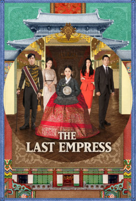 The Last Empress (2018) - Korean Drama - HD Streaming with English Subtitles