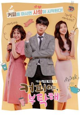 Coffee Please (2018) - Korean Drama - HD Streaming with English Subtitles