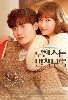 Romance is a Bonus Book (2019) - Korean Drama - HD Streaming with English Subtitles