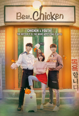 The Best Chicken (2019) - Korean Drama - HD Streaming with English Subtitles