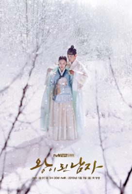 The Crowned Clown (2019) - Korean Drama - HD Streaming with English Subtitles