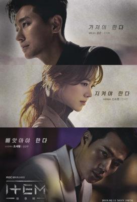 Item (KR) (2019) - Korean Series - HD Streaming with English Subtitles