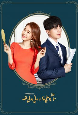 Touch Your Heart (2019) - Korean Series - HD Streaming with English Subtitles
