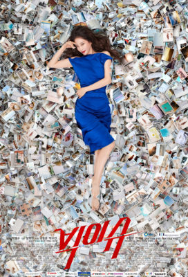Big Issue (KR) (2019)