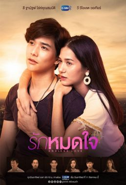 Endless Love (2019) - Thai Lakorn - HD Streaming with English Subtitles