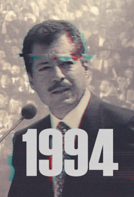1994 (MX) (2019) - Mexican Documentary - HD Streaming with English Subtitles