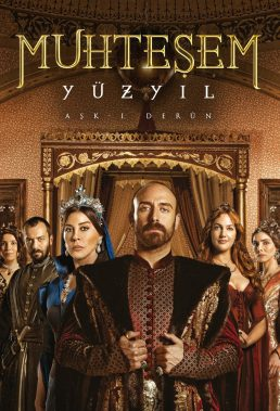 Muhteşem Yüzyıl (Magnificent Century) - Season 1 - Turkish Series - HD Streaming with English Subtitles