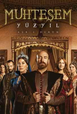 Muhteşem Yüzyıl (Magnificent Century) - Season 1 - Turkish Series - HD Streaming with English Subtitles