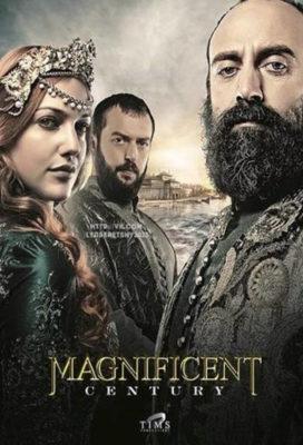 Muhteşem Yüzyıl (Magnificent Century) - Season 2 - Turkish Series - HD Streaming with English Subtitles