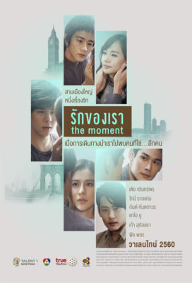 The Moment (TH) (2017) - Thai Movie - HD Streaming witn English Subtitles