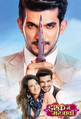 Ishq Mein Marjawan (I Will Die In This Love) (2017-2019) - Complete Indian Serial - HD Streaming with English Subtitles