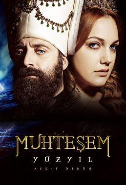 Muhteşem Yüzyıl (Magnificent Century) - Season 3 - Turkish Series - HD Streaming with English Subtitles