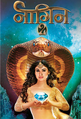 Naagin (Serpent) - Season 2 - Indian Serial - HD Streaming with English Subtitles