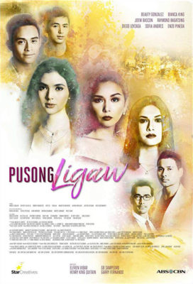 Pusong Ligaw (2017) - Philippine Teleserye - HD Streaming with English Subtitles