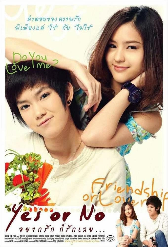 Yes or No (Yes or No Yaak Rak Gaw Rak Loey) (2010) - Thai Movie - HD Streaming with English Subtitles