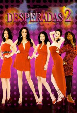 Desperadas 2 (PH) (2008)- Philippine Movie- SD Streaming with English Subtitles