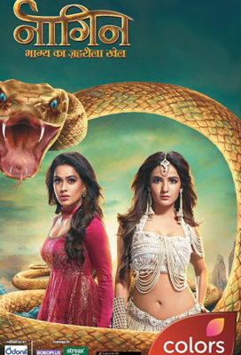 Naagin (Serpent) - Season 4 - Indian Serial - HD Streaming with English Subtitles