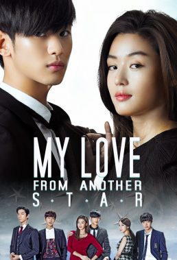 My Love From Another Star (KR) (2013) - Korean Drama - HD Streaming with English Subtitles