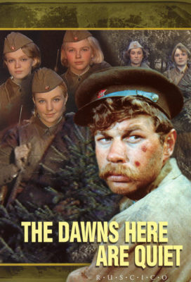 The Dawns Here Are Quiet (1972)