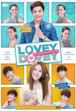 Lovey Dovey (TH) (2016) - Thai Lakorn - HD Streaming with English Subtitles