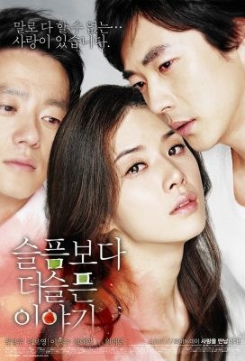 More Than Blue (KR) (2009) - Korean Movie - SD Streaming with English Subtitles