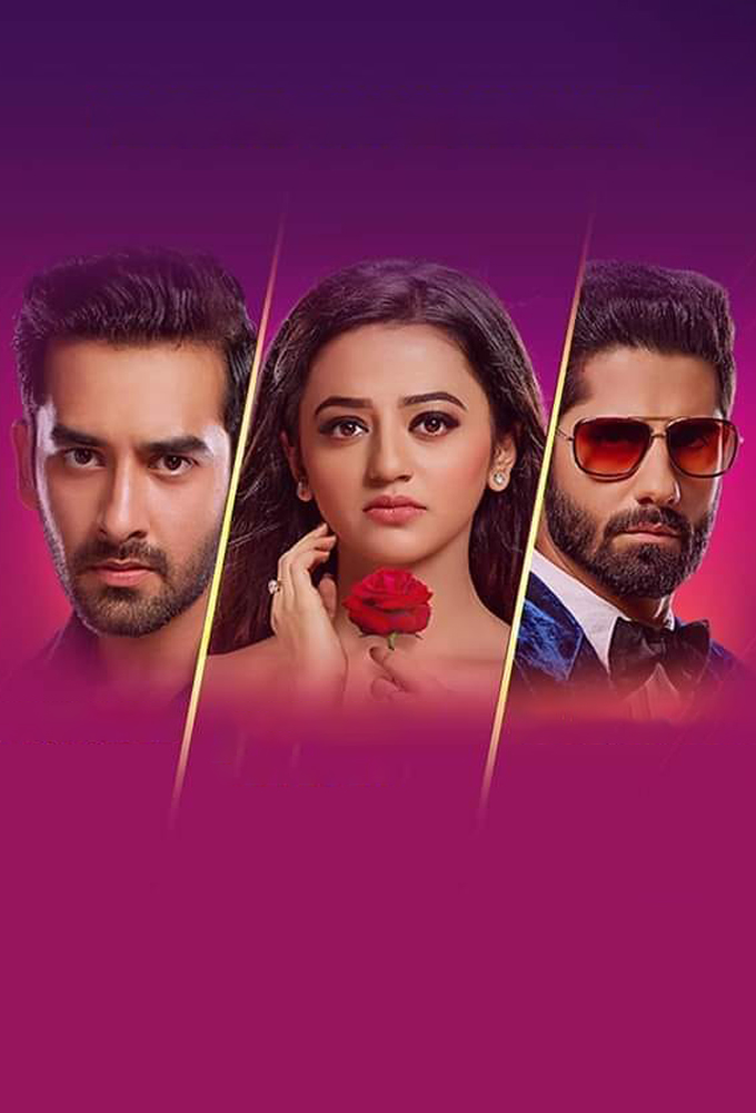 Ishq Mein Marjawan (I Will Die In This Love) - Season 2 - Indian Serial - HD Streaming with English Subtitles 2