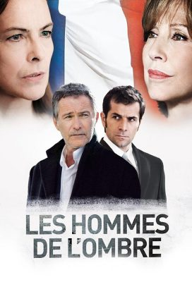 Les hommes de l'ombre (Spin) - Season 1 - French Series - HD Streaming with English Subtitles