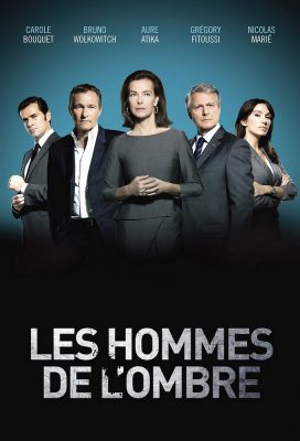 Les hommes de l'ombre (Spin) - Season 2 - French Series - HD Streaming with English Subtitles