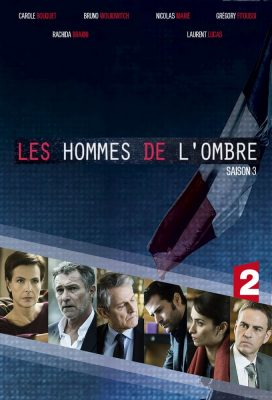 Les hommes de l'ombre (Spin) - Season 3 - French Series - HD Streaming with English Subtitles