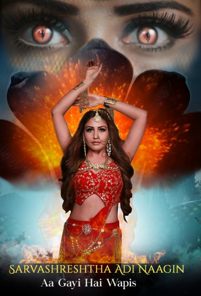 Naagin (Serpent) - Season 4 - Indian Serial - HD Streaming with English Subtitles 1