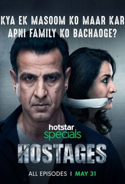 Hostages - Season 1 - Indian Serial - HD Streaming with English Subtitles