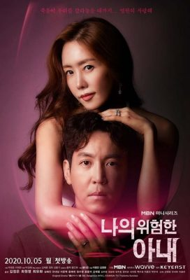 My Dangerous Wife (KR) (2020) - Korean Drama Series - HD Streaming with English Subtitles