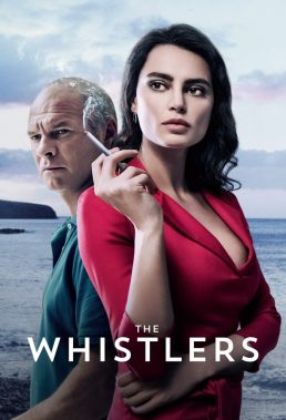La Gomera (The Whistlers) - Romanian Movie - HD Streaming with English Subtitles