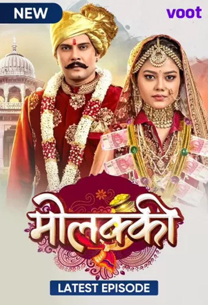 Molkki (2020) - Indian Serial - HD Streaming with English Subtitles
