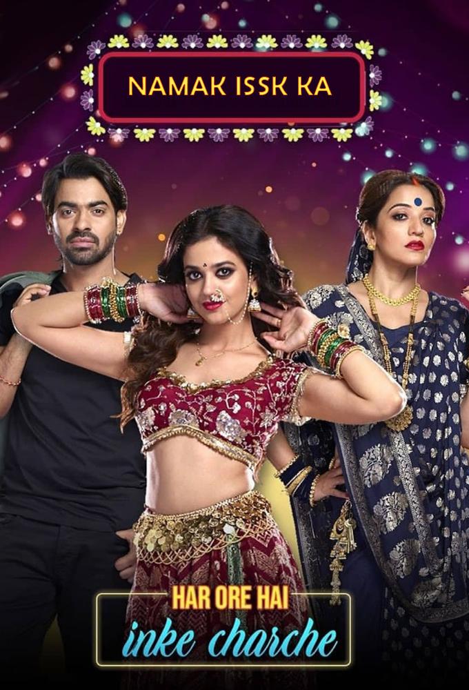 Namak Issk Ka (2020) - Indian Serial - HD Streaming with English Subtitles 1
