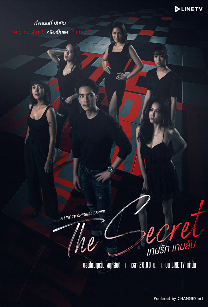 The Secret (TH) (2020) - Thai Lakorn - HD Streaming with English Subtitles