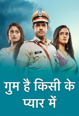 Ghum Hai Kisi Ke Pyar Mein (2020) - Indian Serial - HD Streaming with English Subtitles 1