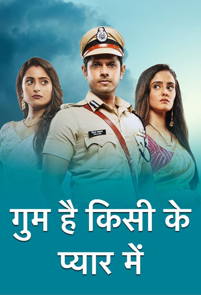 Ghum Hai Kisi Ke Pyar Mein (2020) - Indian Serial - HD Streaming with English Subtitles 1