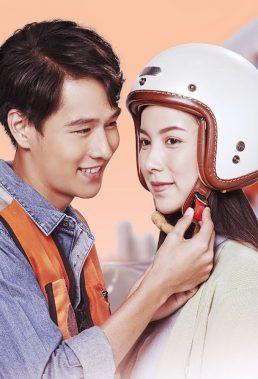 Girl Next Room Motorbike Baby (2020) - Thai Lakorn - HD Streaming with English Subtitles