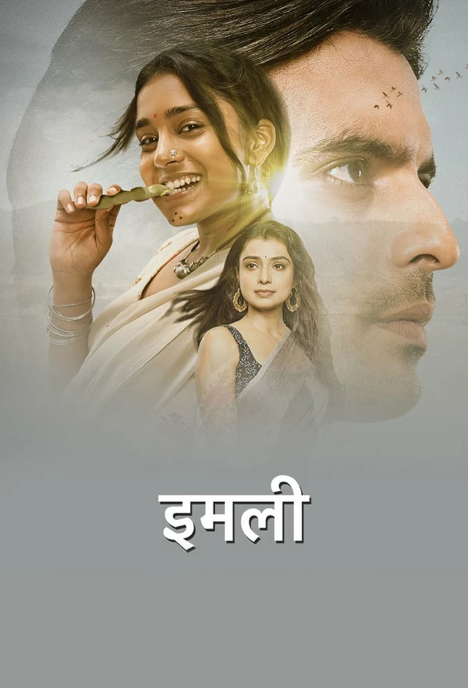 Imlie (2020) - Indian Serial - HD Streaming with English Subtitles