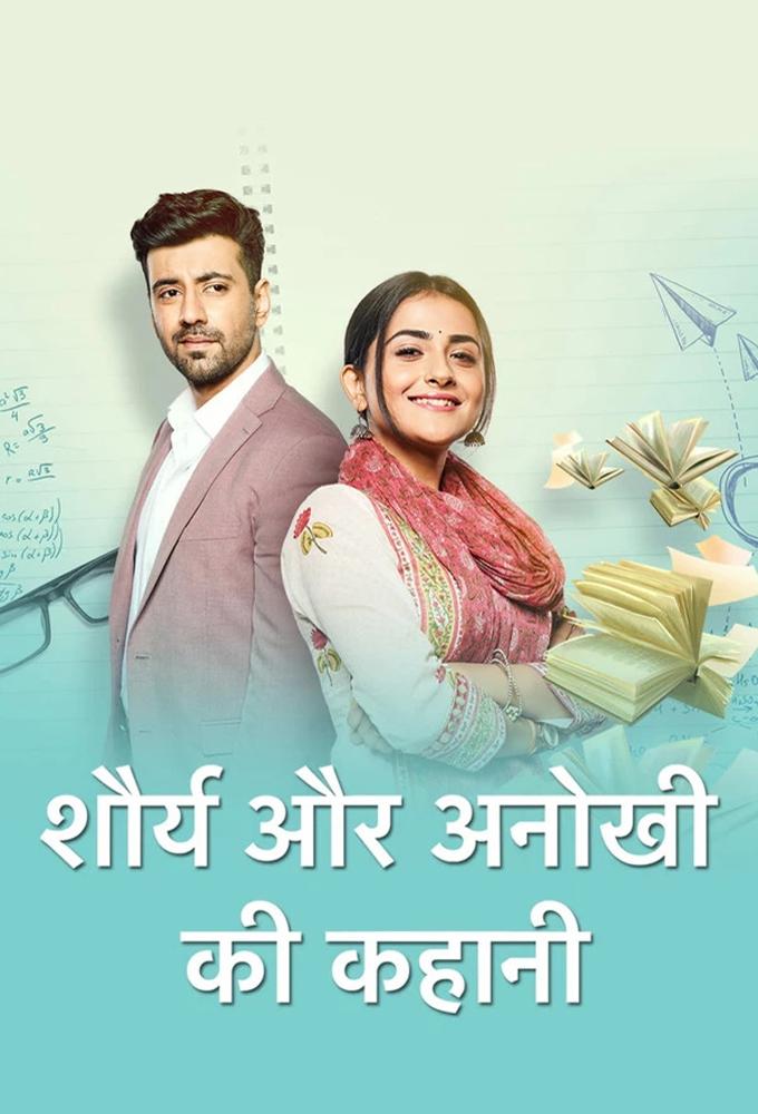 Shaurya Aur Anokhi Ki Kahani (2020) - Indian Serial - HD Streaming with English Subtitles