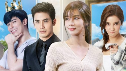 The Frog Prince (TH) (2021) - Thai Lakorn - FanArt