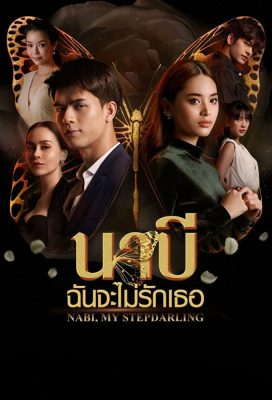 Nabi, My Stepdarling (TH) (2021) - Thai Lakorn - HD Streaming with English Subtitles