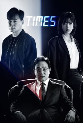 Times (KR) (2020) - Korean Drama Series - HD Streaming with English Subtitles