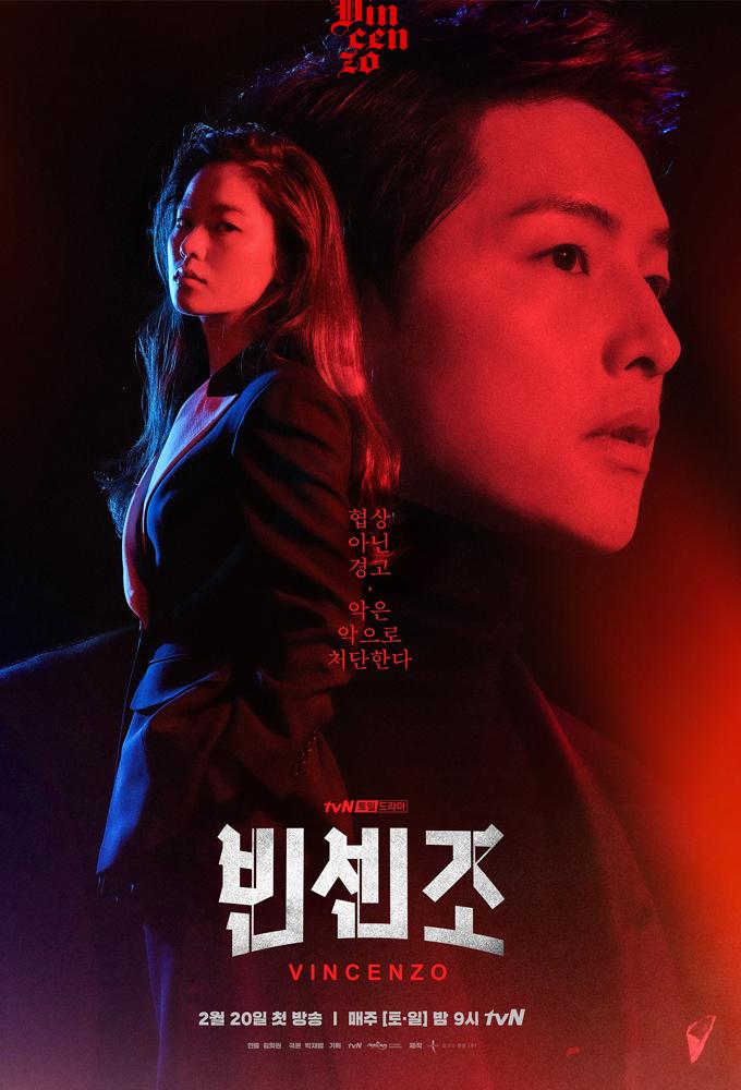 Vincenzo (KR) (2021) - Korean Drama Series - HD Streaming with English Subtitles