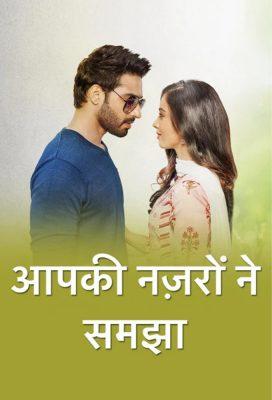 Aapki Nazron Ne Samjha (2021) - Indian Serial - HD Streaming with English Subtitles