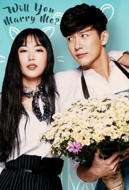 Flower Ring (TH) (2017) - Thai Lakorn - HD Streaming with English Subtitles