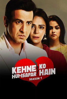Kehne Ko Humsafar Hain - Season 1 - Indian Series - HD Streaming with English Subtitles