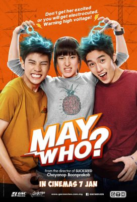 May Who (2015) - Thai Movie - HD Streaming with English Subtitles